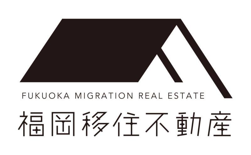 移住不動産ロゴ