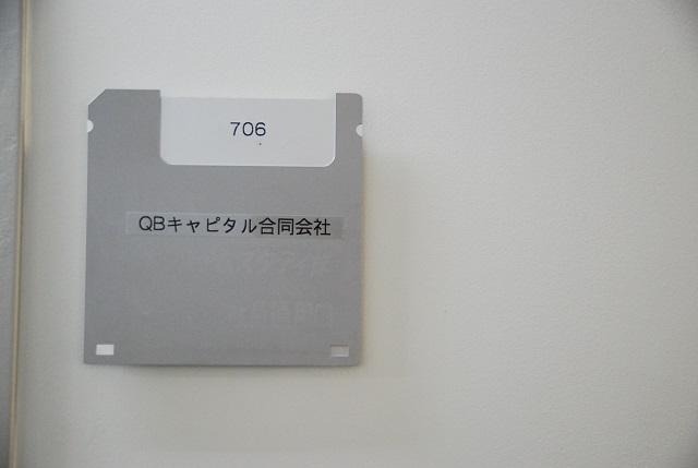 DSC_1640