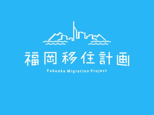 fukuokaiju-640x480