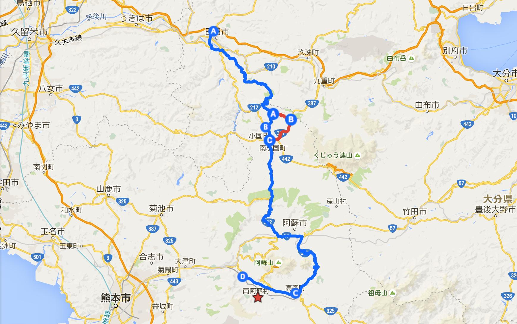 日田インター(福岡方面)から南阿蘇まで