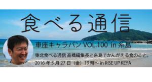 スクリーンショット 2016-05-20 16.54.28