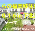 スクリーンショット 2016-06-15 14.42.41