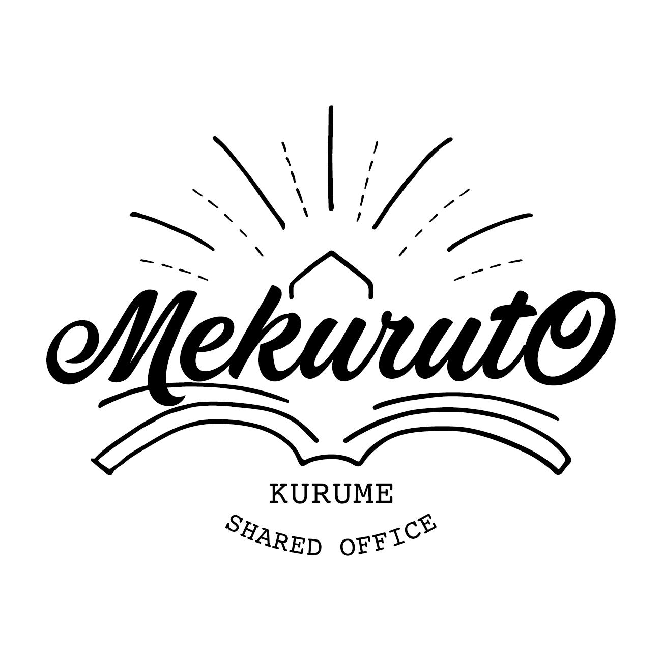 福岡久留米市のシェアオフィス Mekuruto(メクルト)