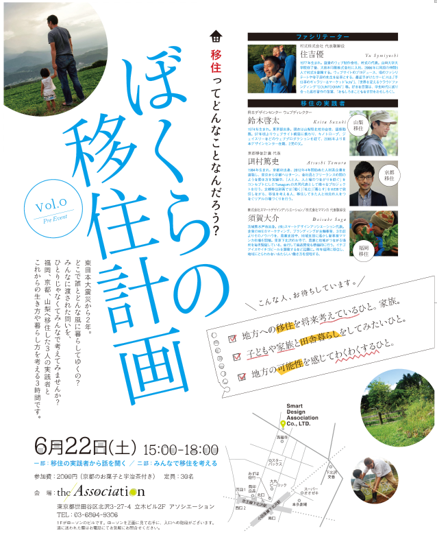 SnapCrab_NoName_2015-5-9_5-47-19_No-00
