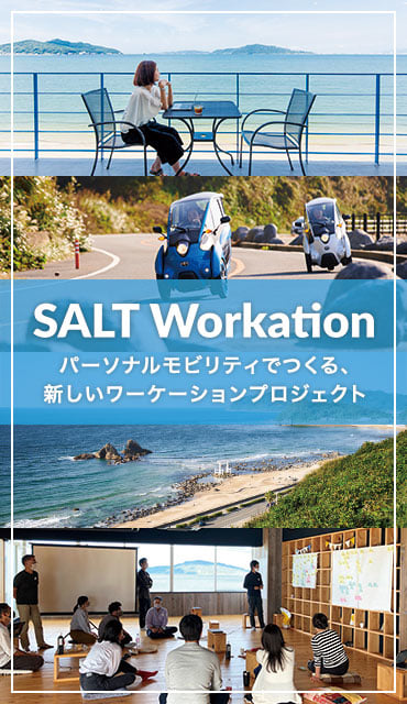 SALT Workation